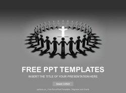 领导能力PPT模板下载