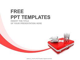 牙齒健康PPT模板下載