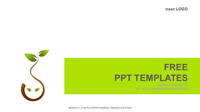 树叶PPT模板下载_预览图4