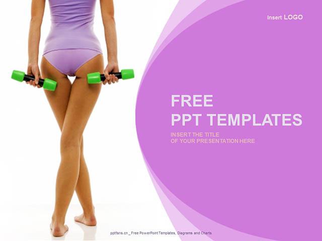 女士哑铃健身浅紫色背景PPT模板下载_预览图1