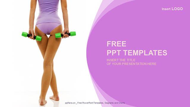 女士哑铃健身浅紫色背景PPT模板下载_预览图4
