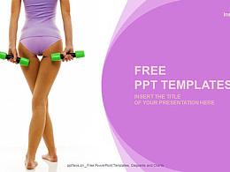 女士啞鈴健身淺紫色背景PPT模板下載