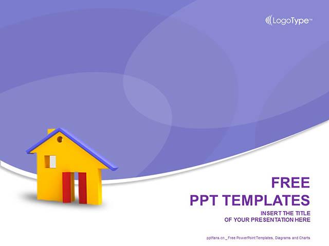 黄色的小屋/房地产行业PPT模板下载_预览图1