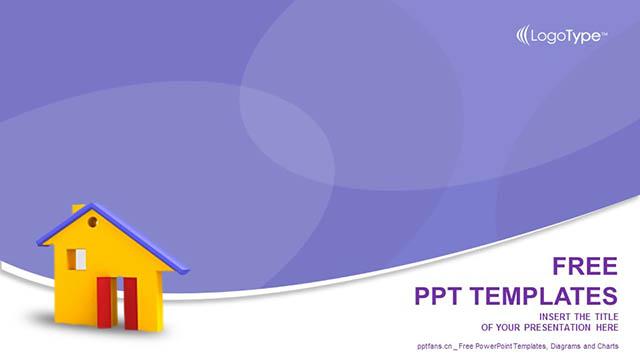 黄色的小屋/房地产行业PPT模板下载_预览图4