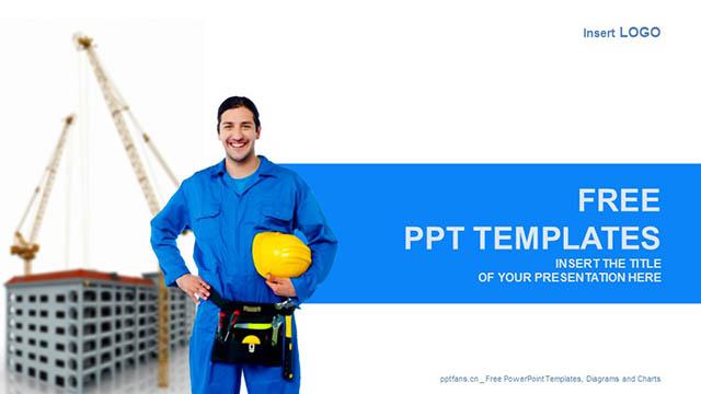 建筑工人/建筑行业蓝色PPT模板下载_预览图4