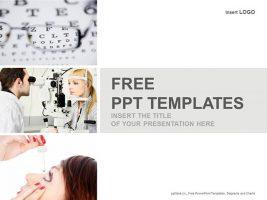 视力检查与爱护眼睛PPT模板