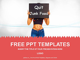 拒絕垃圾食品PPT模板下載