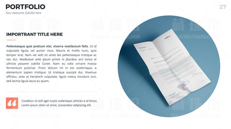 86页欧美扁平化简约多功能商务数据分析可视化动态PPT模板