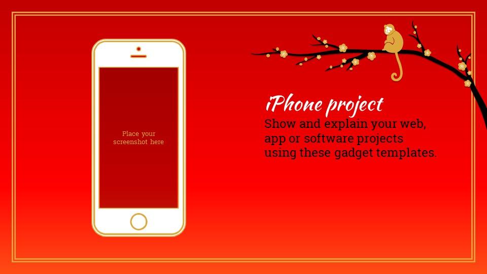 猴年春节中国红背景梅花PPT模板_预览图21