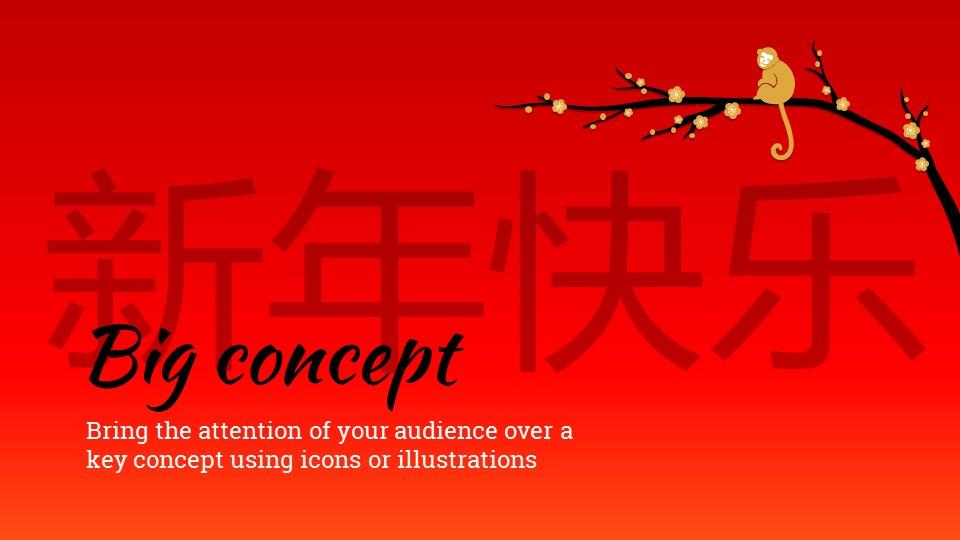 猴年春节中国红背景梅花PPT模板_预览图7