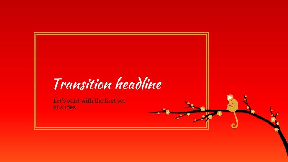 猴年春节中国红背景梅花PPT模板_预览图4