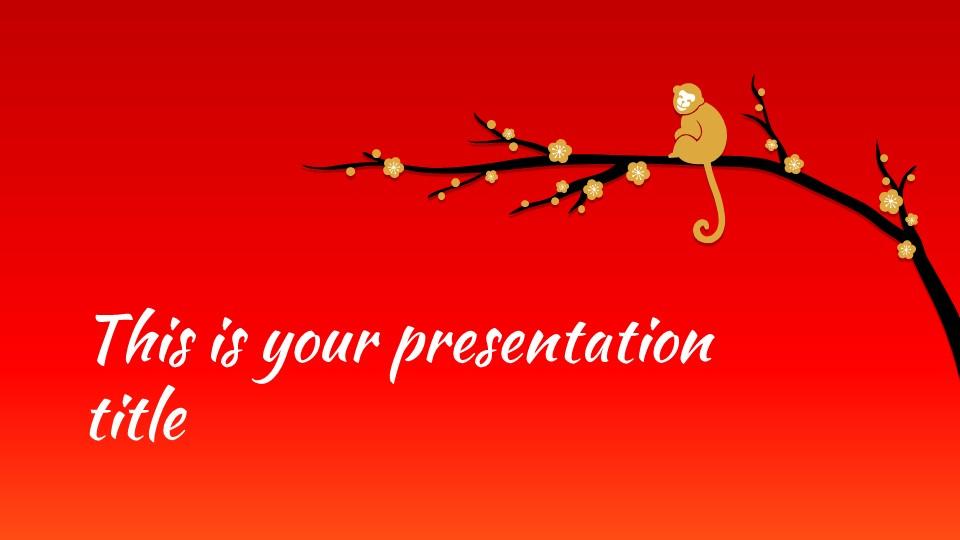 猴年春节中国红背景梅花PPT模板_预览图1