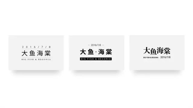 PPT字体排版指南 让新手也能做出高逼格PPT