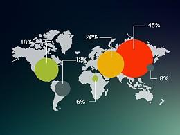 世界地图上布满散点图的数据分析PPT