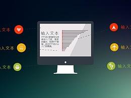 带6部分说明的电脑显示屏幻灯片素材