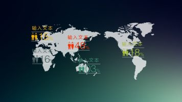 带图标和数据解说的世界地图矢量PPT