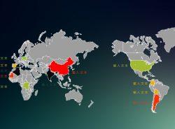 一款扁平化带文字说明和高亮的世界地图PPT模板素材