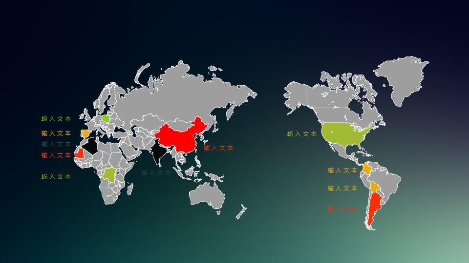 一款扁平化带文字说明和高亮的世界地图PPT模板素材_预览图1