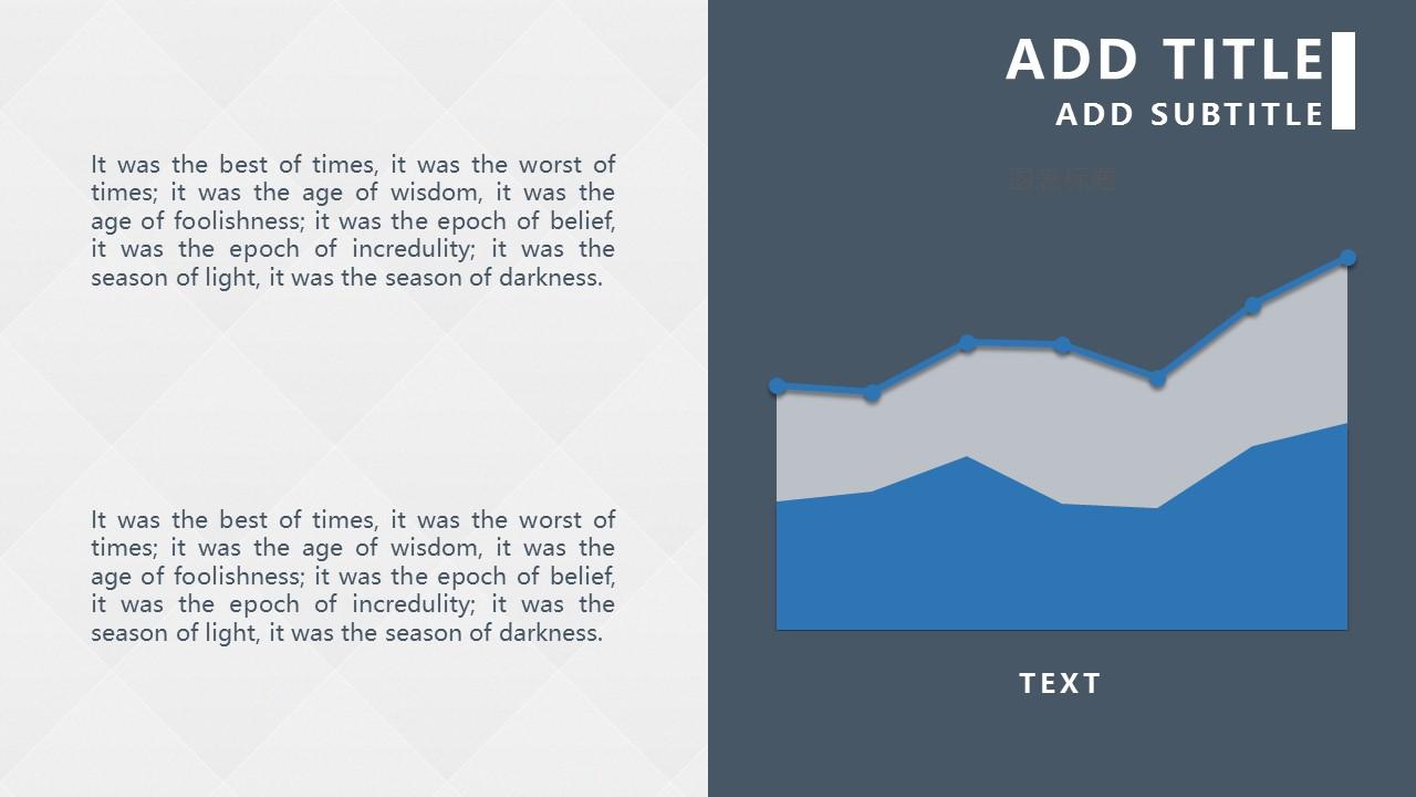 通讯方式的对比分析PPT模板下载_预览图11