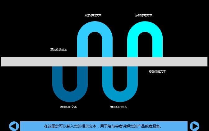 蓝色运动主题时尚PPT模板下载_预览图11
