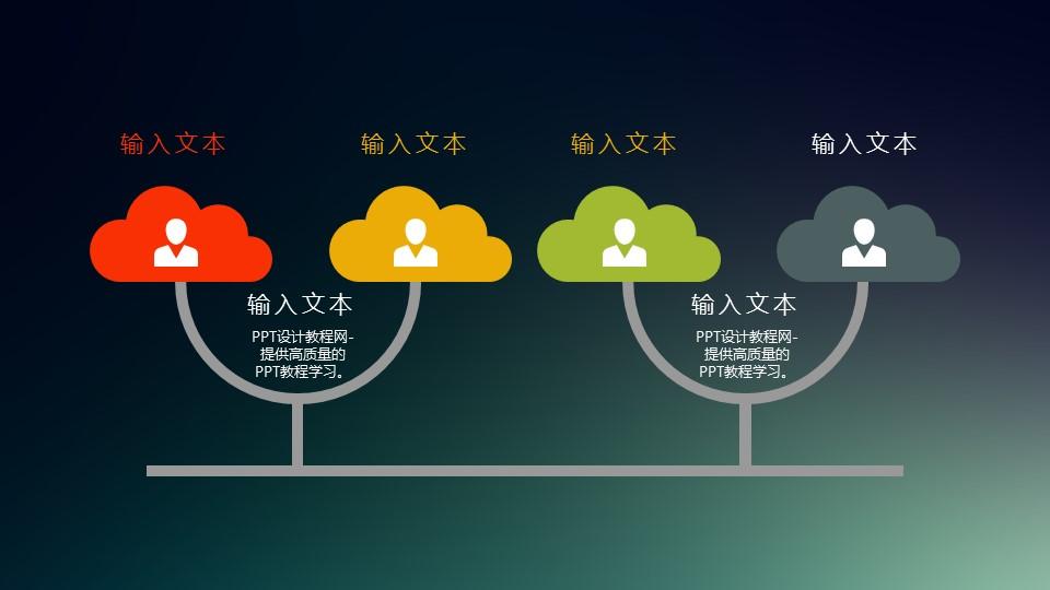 两组树状结构对比关系扁平化风格PPT模板下载_预览图1
