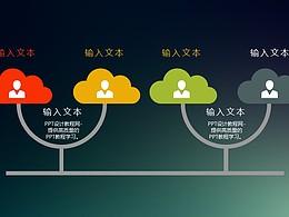 两组树状结构对比关系扁平化风格PPT模板下载