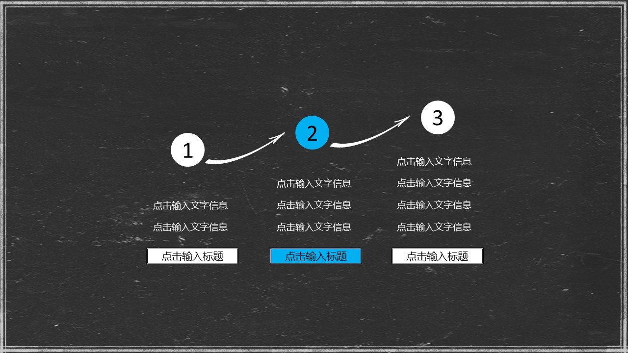 轻松办公商务通用汇报展示模板下载_预览图14