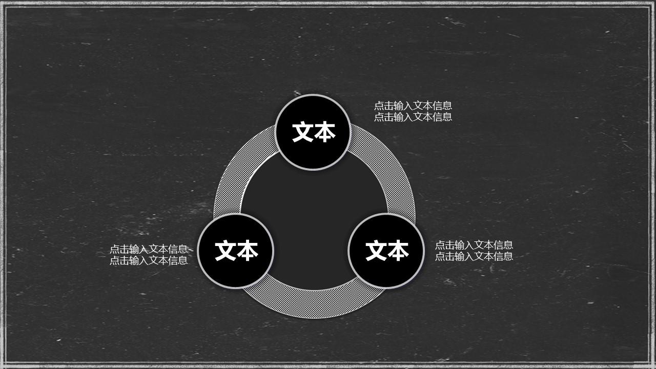 轻松办公商务通用汇报展示模板下载_预览图8