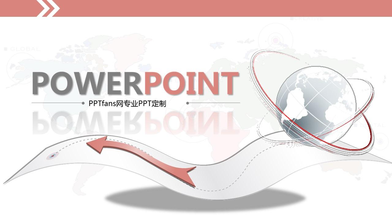 物联网时代移动生活PPT模板下载_预览图1