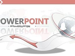 物联网时代移动生活PPT模板下载
