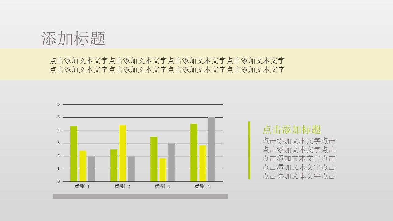 企业员工入职培训PowerPoint模板下载_预览图24