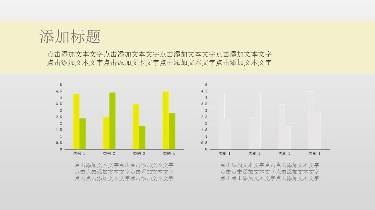 企业员工入职培训PowerPoint模板下载_预览图28