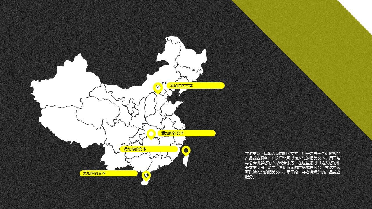 时尚炫酷跑车系列PPT模板下载_预览图23