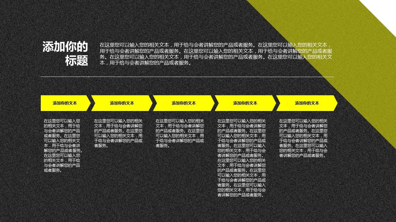 时尚炫酷跑车系列PPT模板下载_预览图32