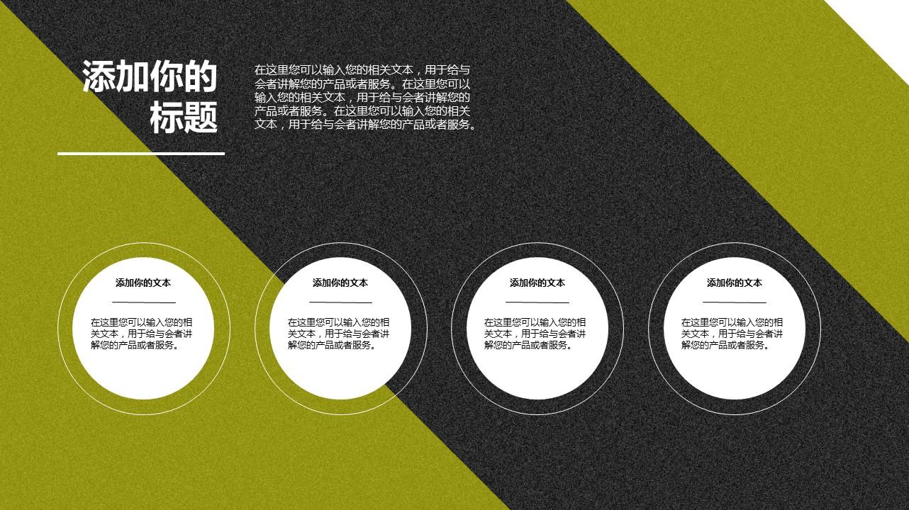 时尚炫酷跑车系列PPT模板下载_预览图11