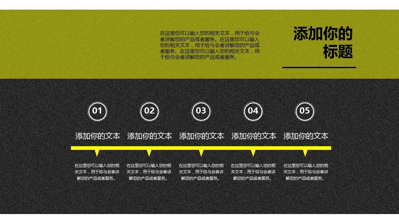 时尚炫酷跑车系列PPT模板下载_预览图17