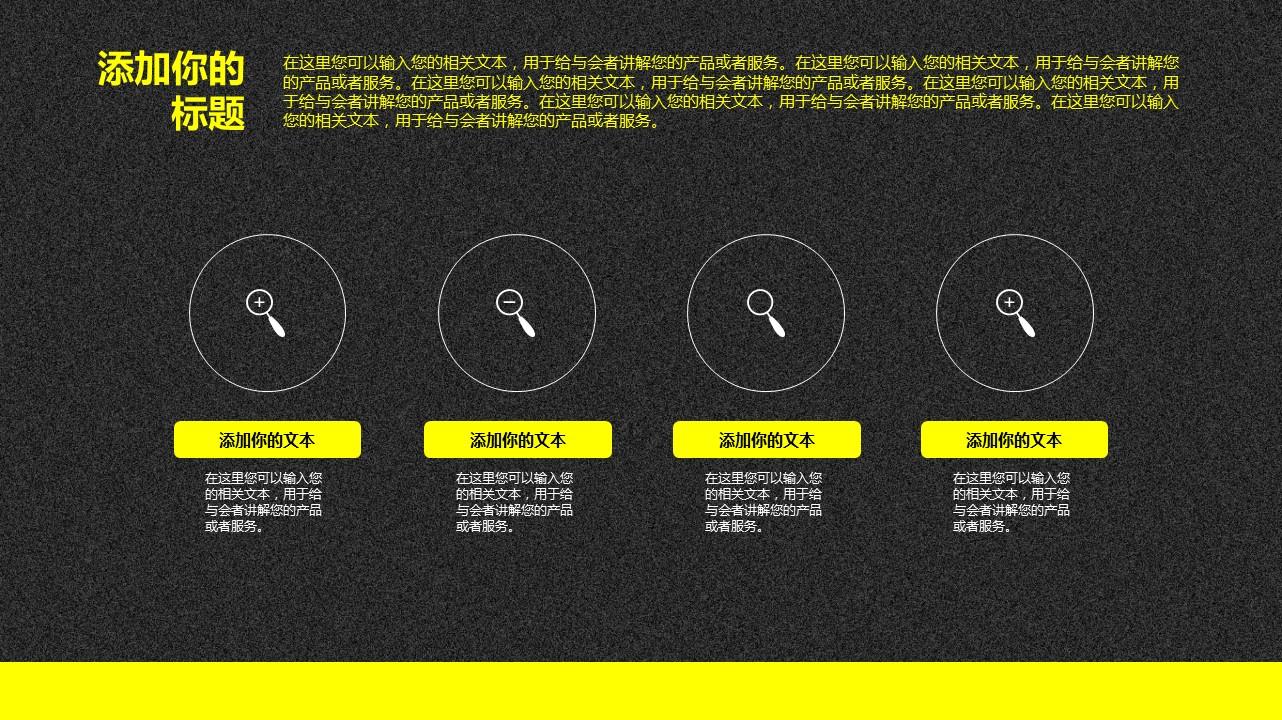 时尚炫酷跑车系列PPT模板下载_预览图25