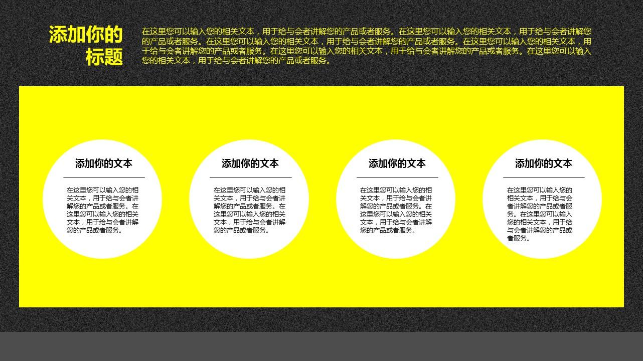 时尚炫酷跑车系列PPT模板下载_预览图15