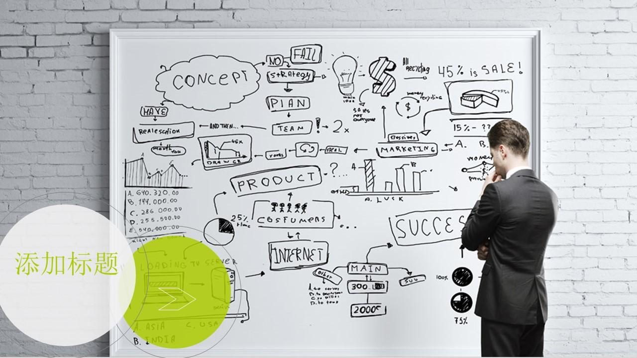企业员工入职培训PowerPoint模板下载_预览图22