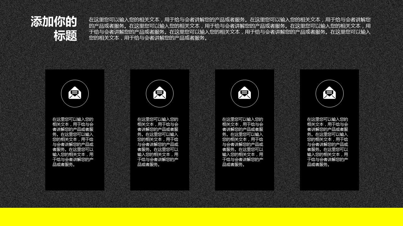 时尚炫酷跑车系列PPT模板下载_预览图31