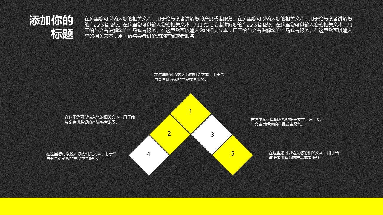 时尚炫酷跑车系列PPT模板下载_预览图16