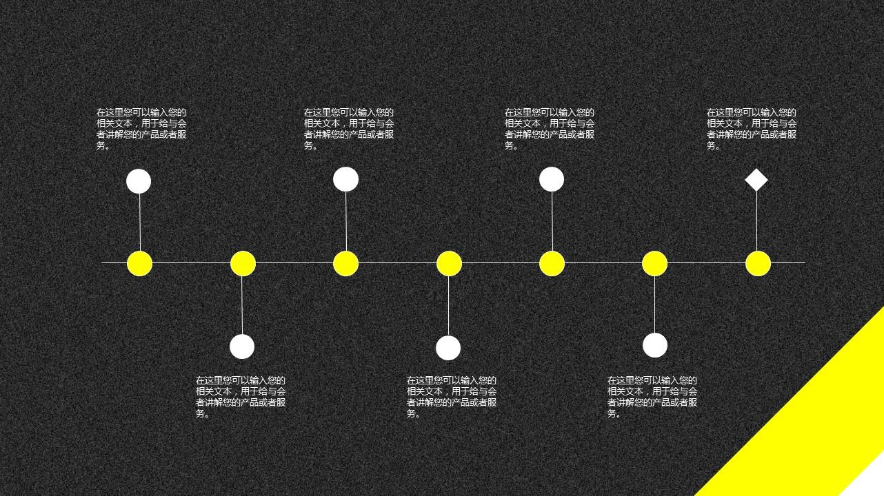 时尚炫酷跑车系列PPT模板下载_预览图8