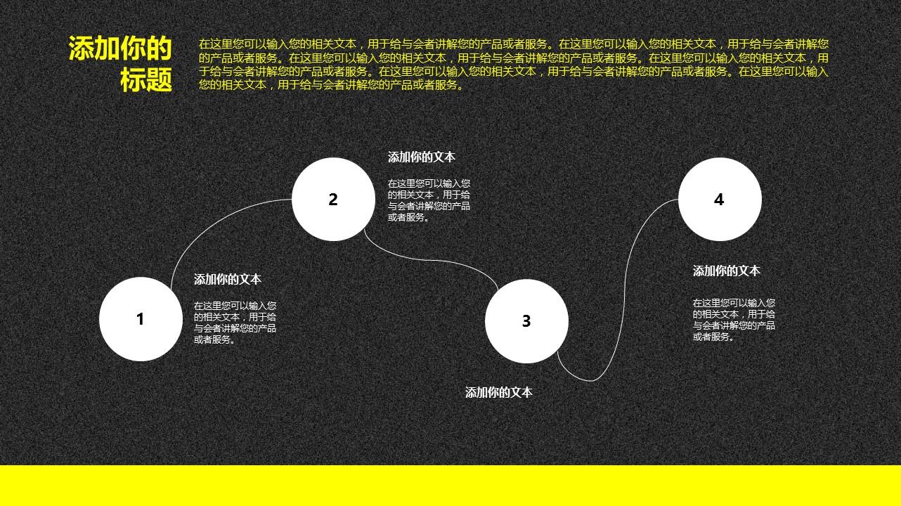 时尚炫酷跑车系列PPT模板下载_预览图34
