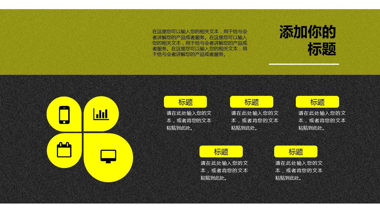 时尚炫酷跑车系列PPT模板下载_预览图5