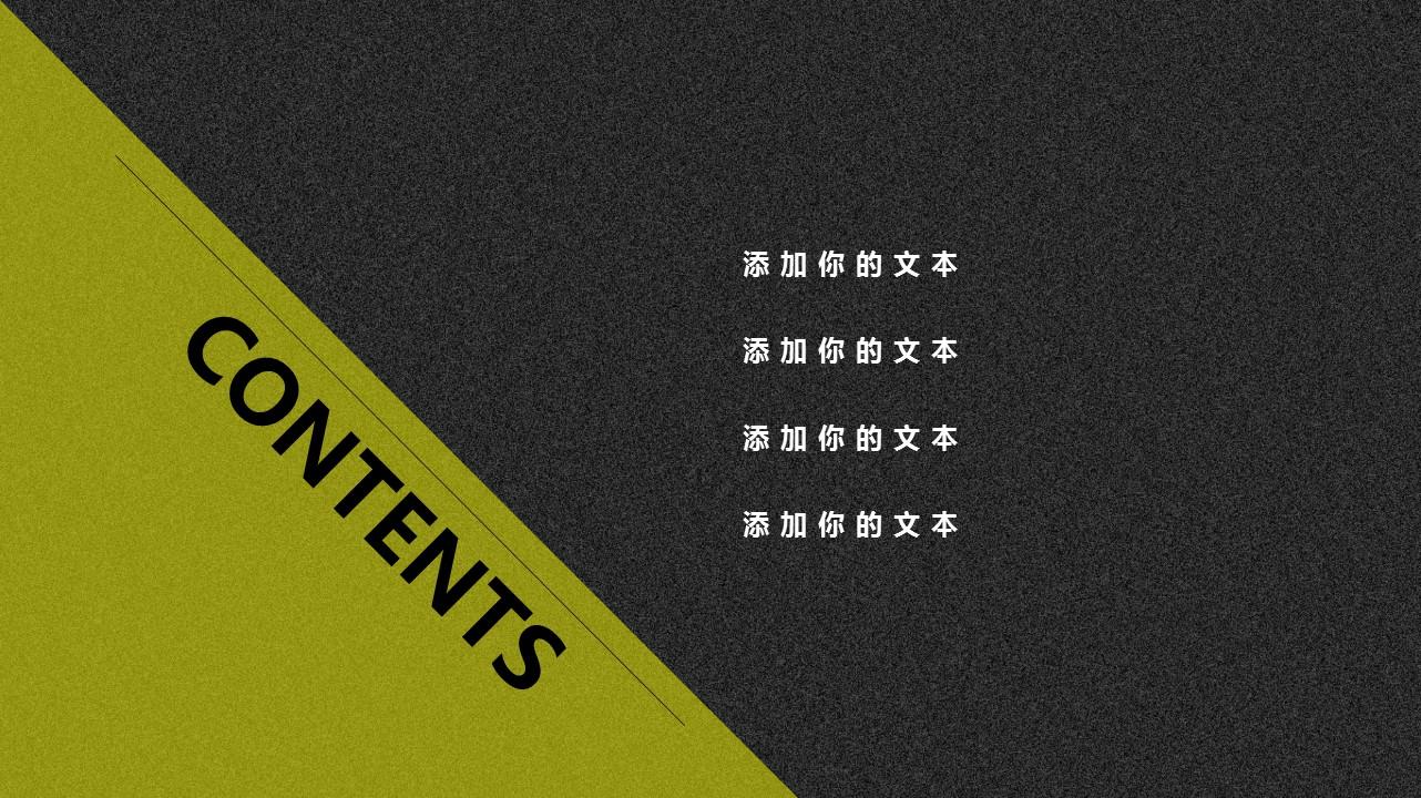 时尚炫酷跑车系列PPT模板下载_预览图3
