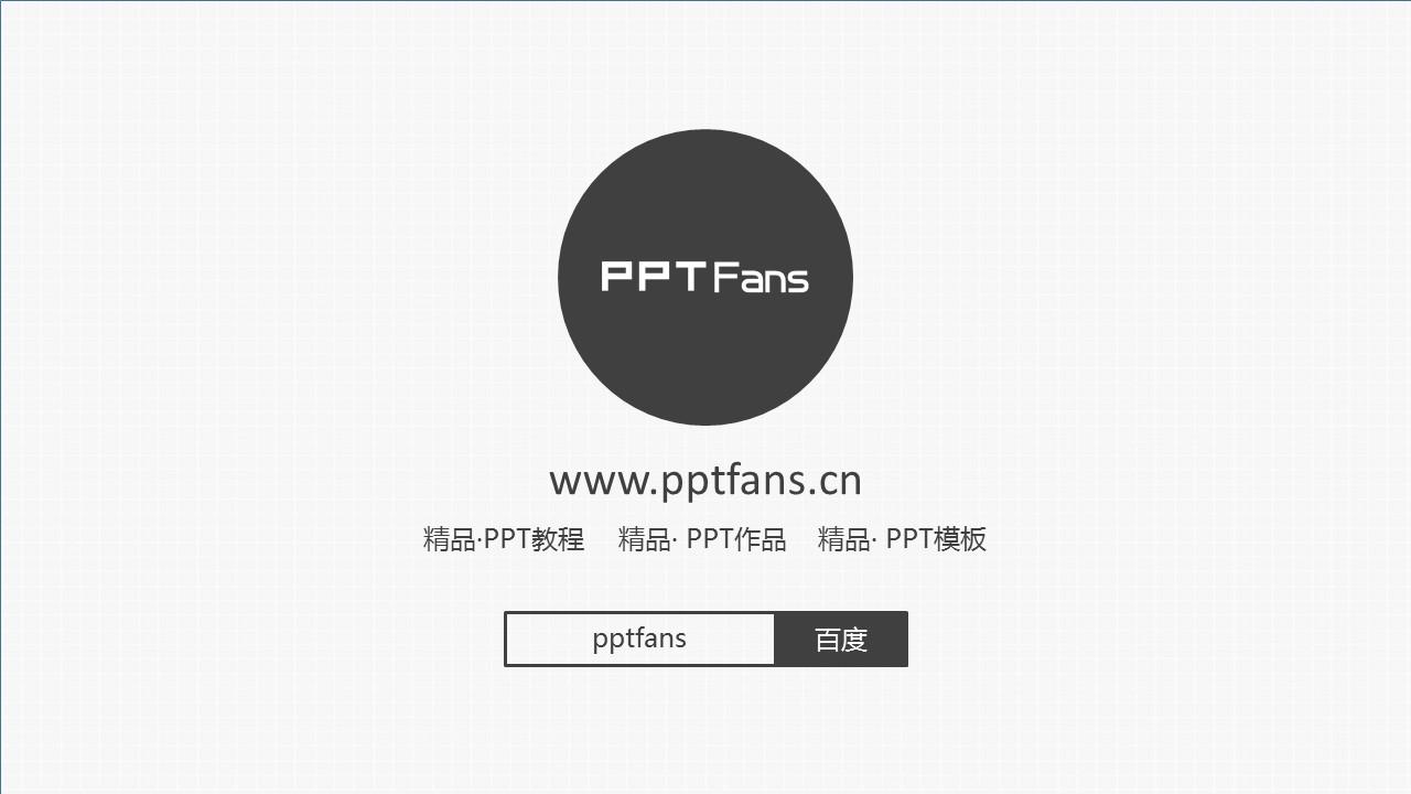 活动总结报告橙色PPT模板下载_预览图11