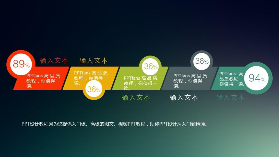 简洁大方多色彩的扁平化商务介绍目录PPT_预览图1