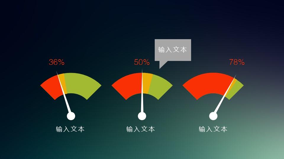 多色彩公司报告类型的比例展示图片PPT_预览图1