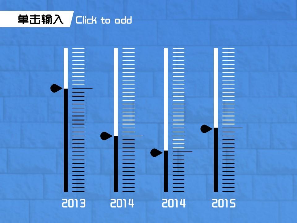 六一儿童节休闲PPT模板下载_预览图6