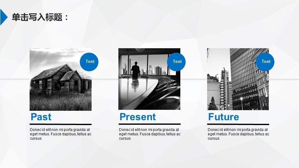 房地产广告PowerPoint模板下载_预览图6